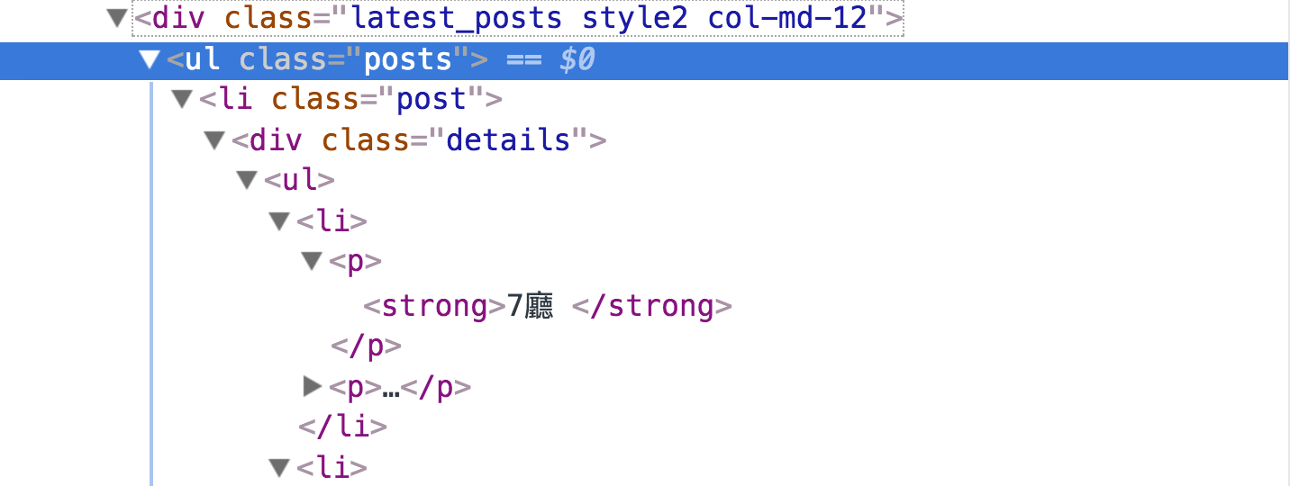 Simple_html_dom php example