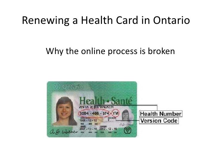 Health card ontario 2017 document number