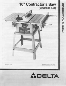free jobmate 8 inch portable table saw instruction manual