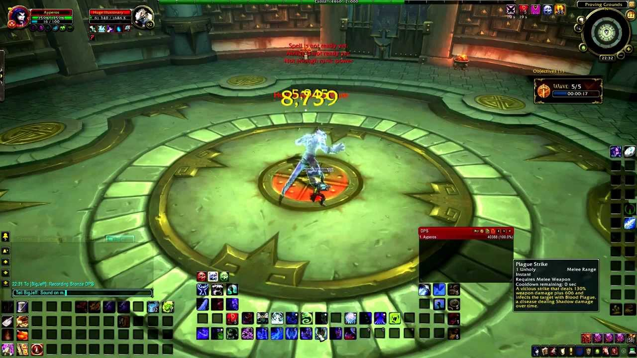 Wow how to leave proving grounds
